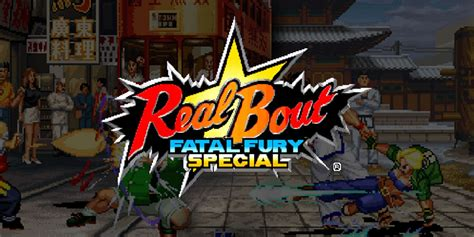 REAL BOUT FATAL FURY SPECIAL   Virtual Console (Wii