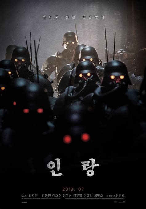 JIN-ROH: THE WOLF BRIGADE (IN-RANG) - The Art of VFXThe