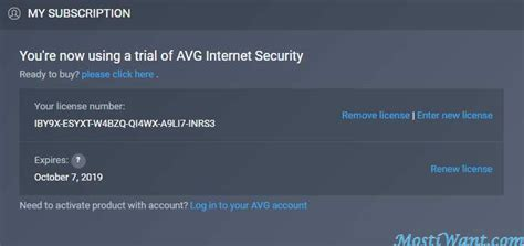 AVG Internet Security 2019 Free Download with 1 Year