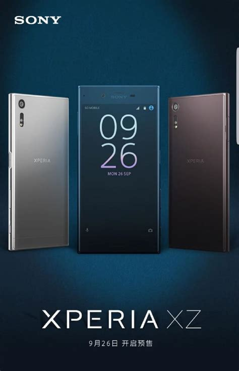 Specs for Unannounced Sony Xperia XZ1, XZ1 Compact and X1