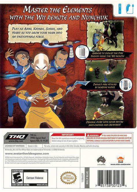 Avatar: The Last Airbender Details - LaunchBox Games Database