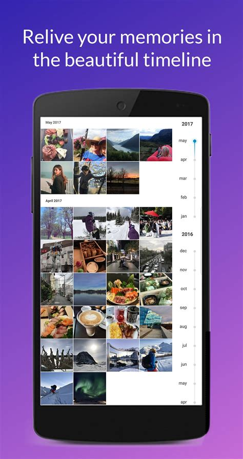 Capture for Android - APK Download